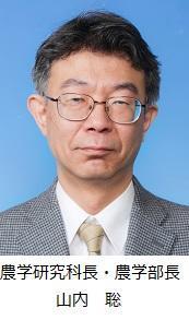 山内研究科長.jpg