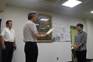 表彰式写真②.JPG