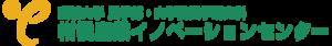 ciic_h1_logo.pngのサムネイル画像